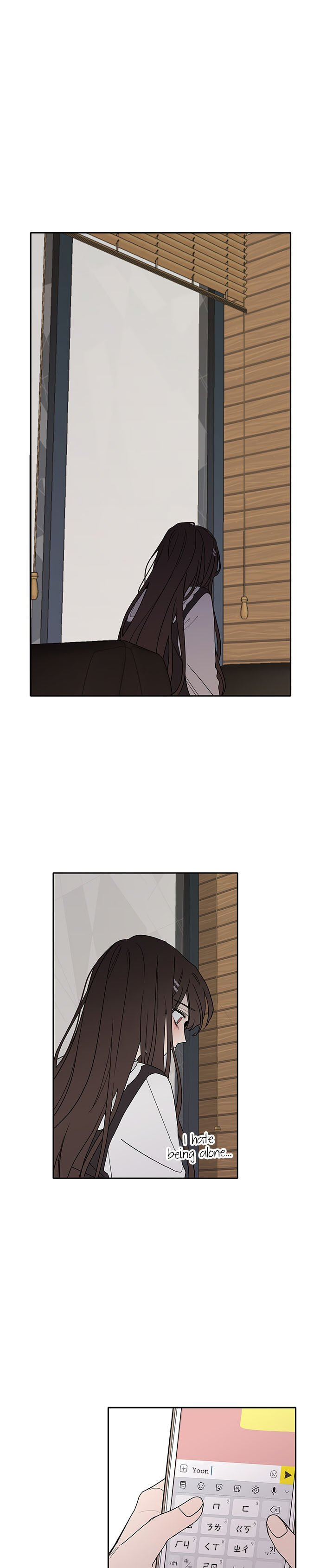 New Year's Taste - chapter 16 - #3