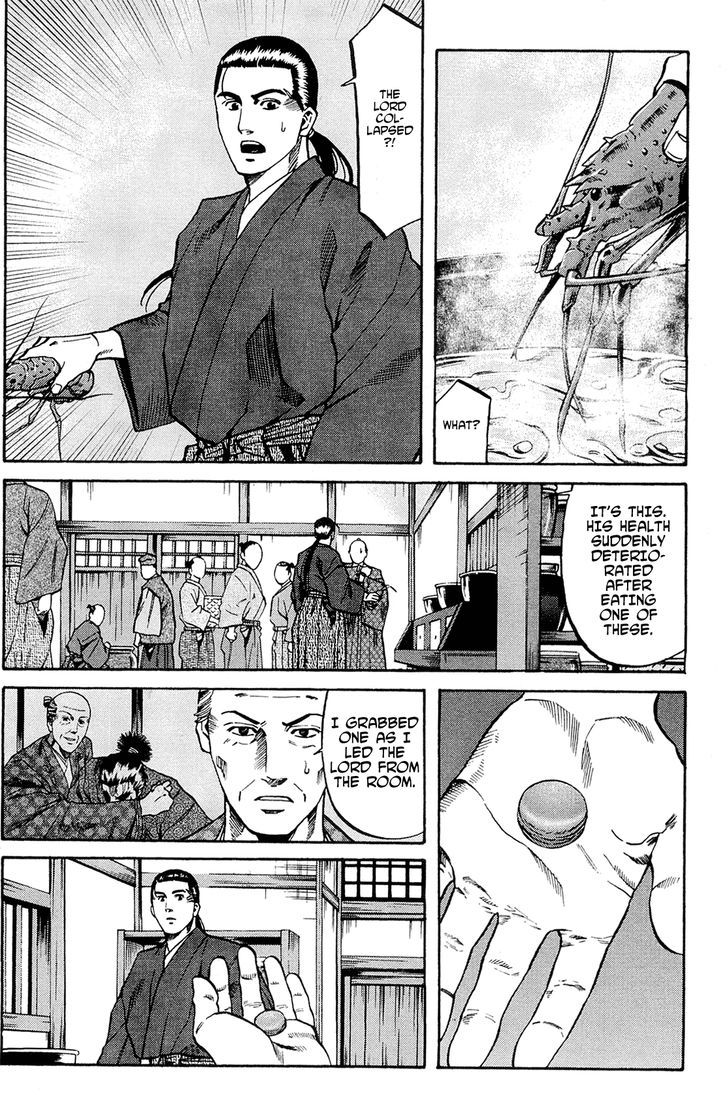 Nobunaga no Chef - chapter 63 - #3