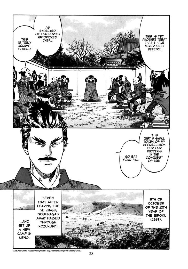 Nobunaga no Chef - chapter 9 - #3