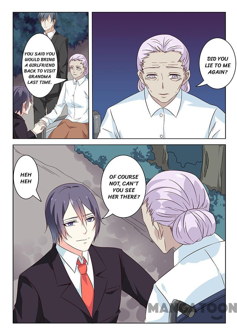 Nowhere To Escape, My Sweet Wife - chapter 11 - #1