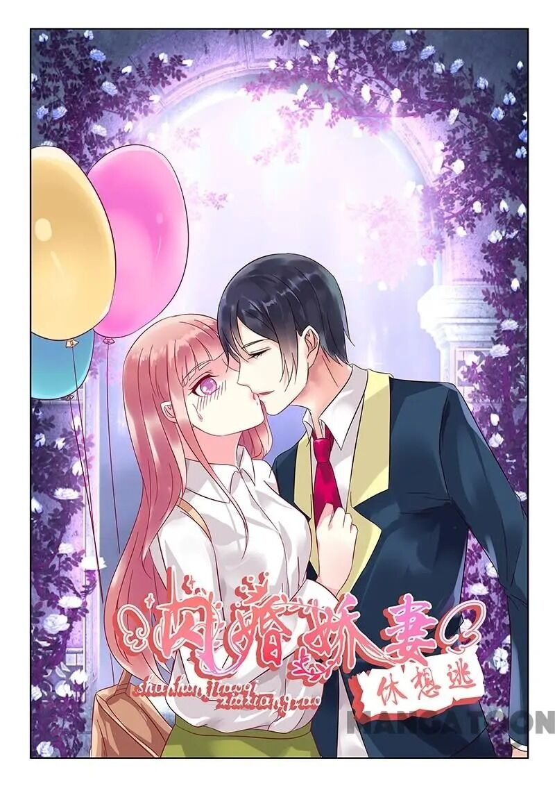 Nowhere To Escape, My Sweet Wife - chapter 12 - #1