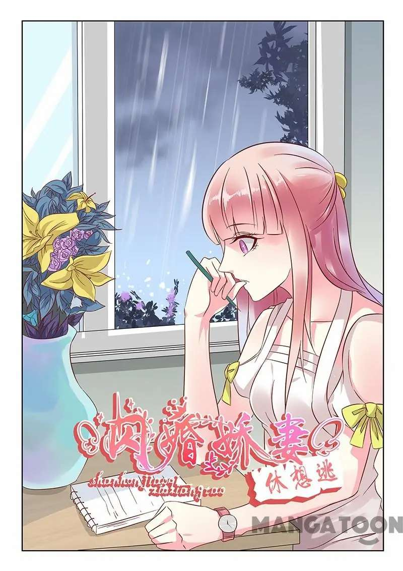 Nowhere To Escape, My Sweet Wife - chapter 13 - #1