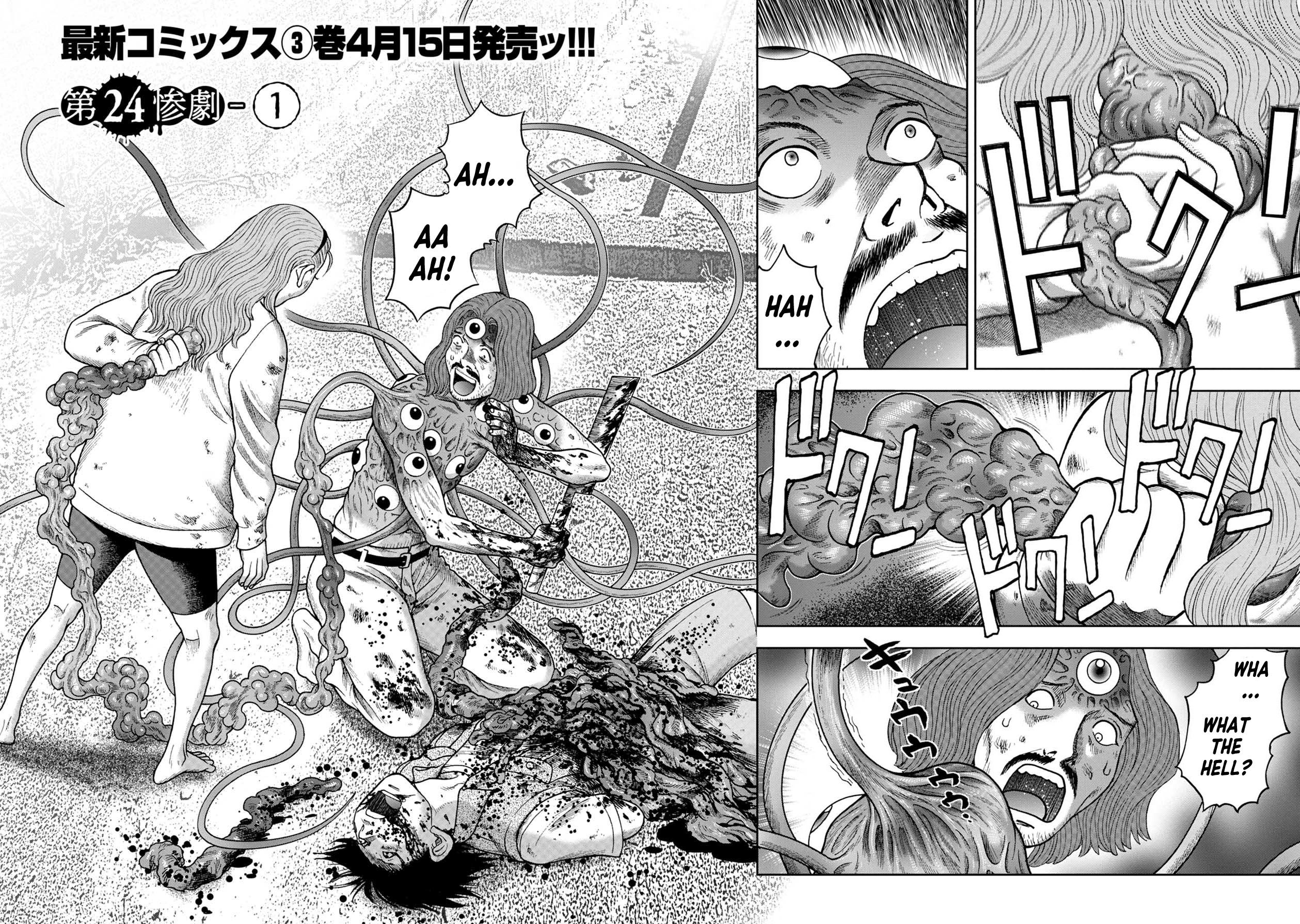 Offal Island - chapter 24 - #2