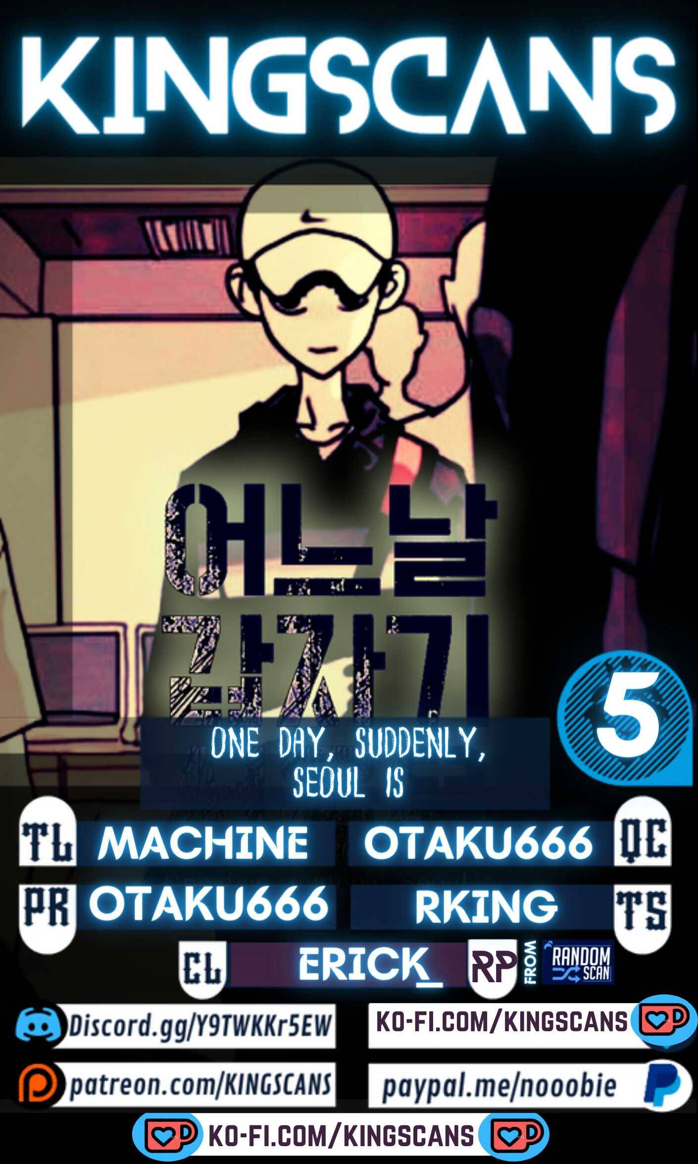 One Day, Suddenly, Seoul Is - chapter 5 - #1