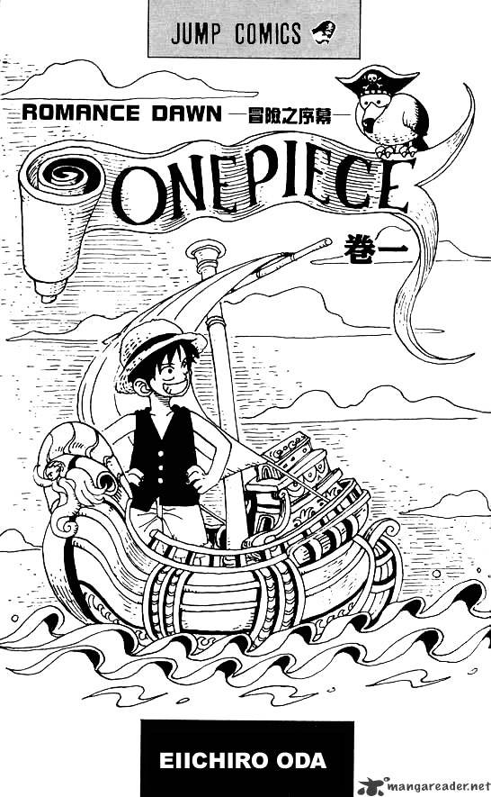 One Piece - chapter 1 - #2