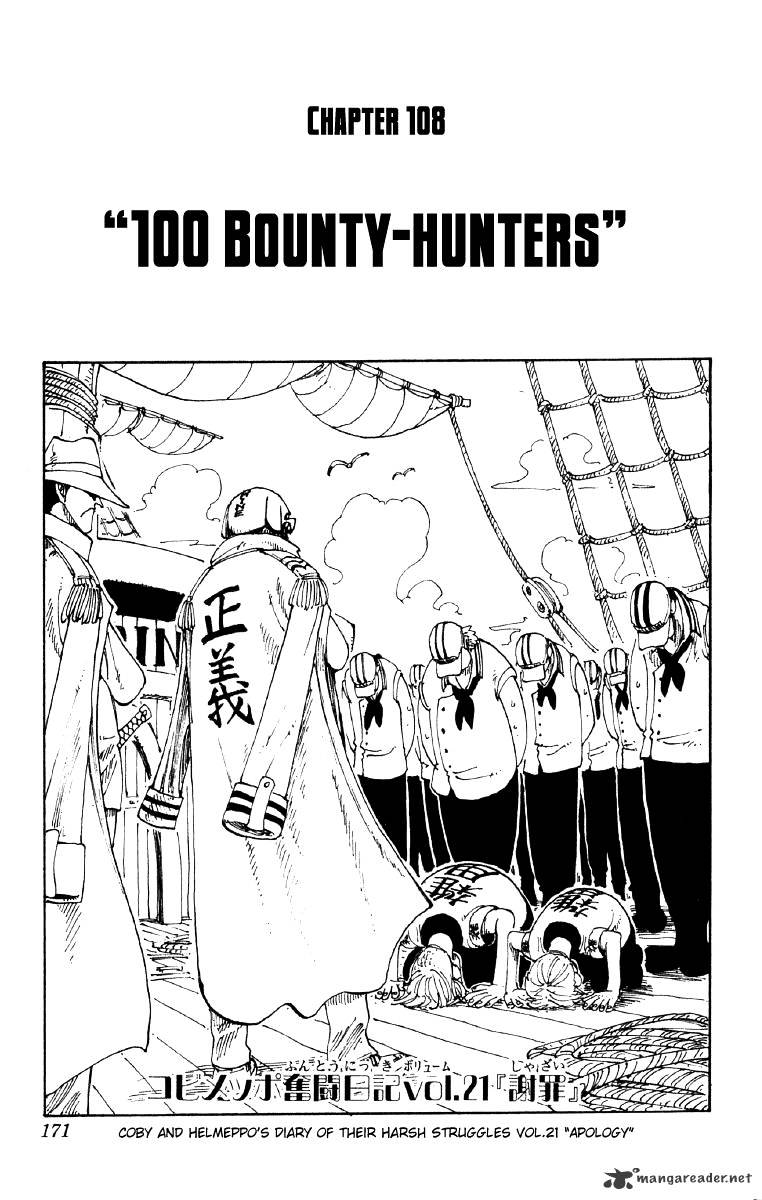One Piece - chapter 108 - #1