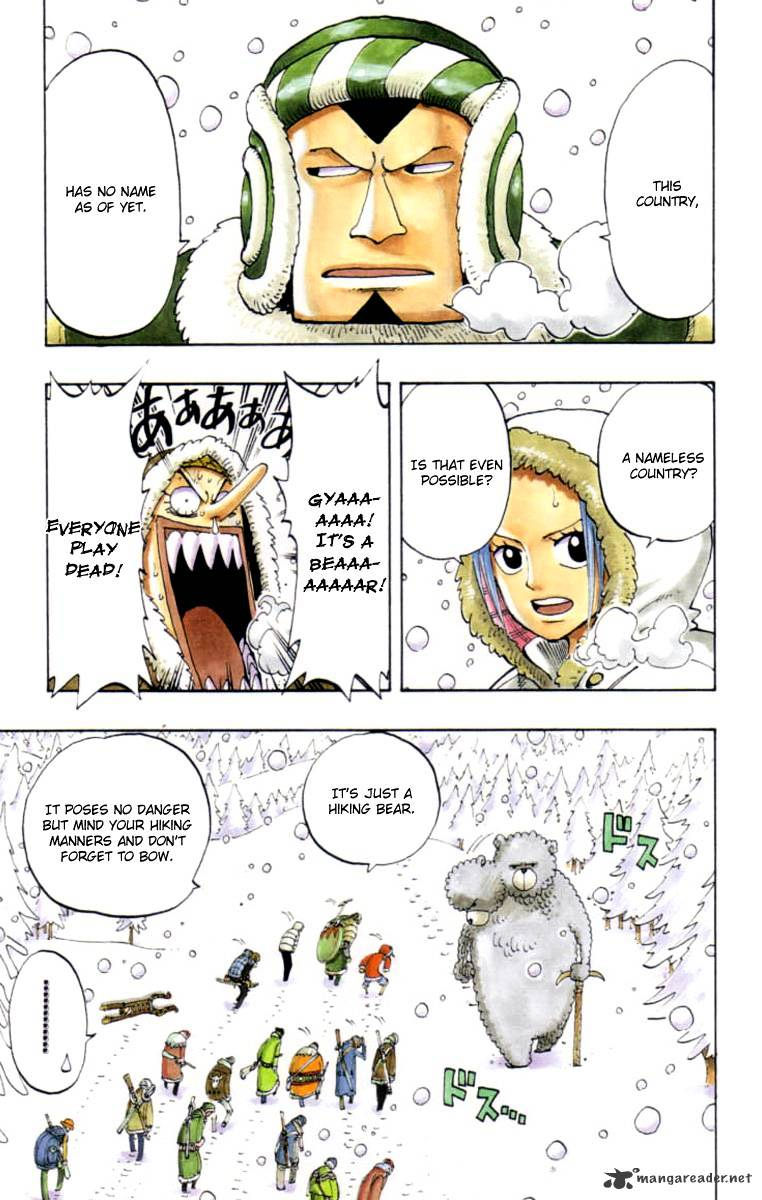 One Piece - chapter 133 - #1