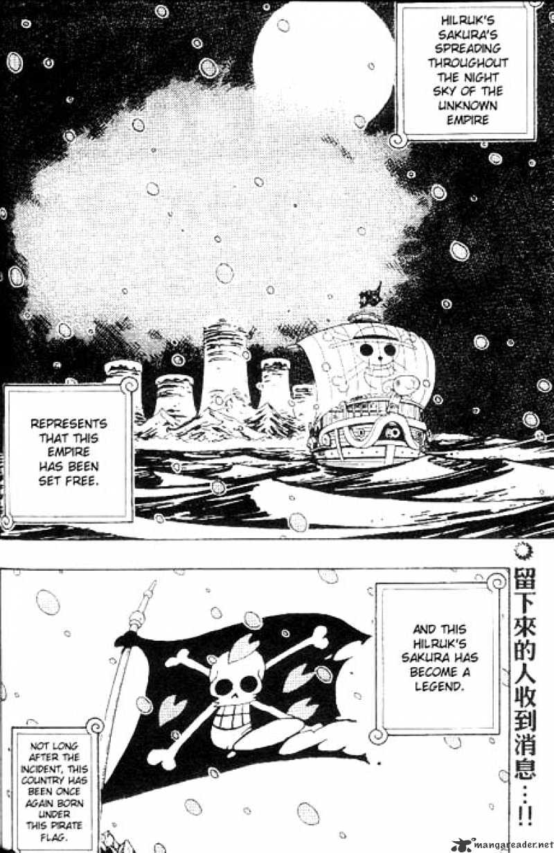 One Piece - chapter 154 - #2