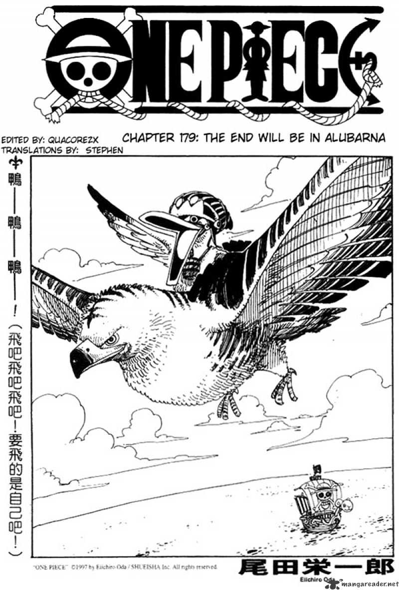 One Piece - chapter 179 - #1