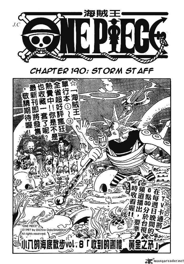 One Piece - chapter 190 - #1