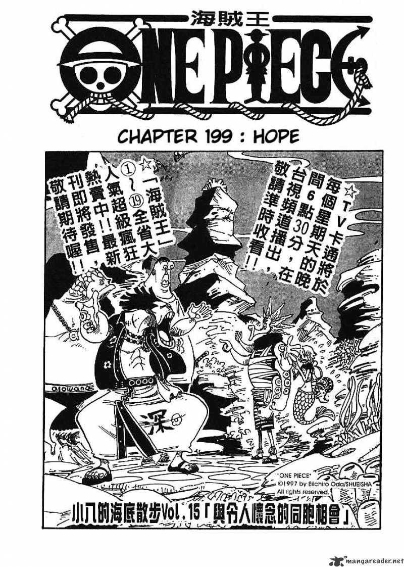 One Piece - chapter 199 - #1