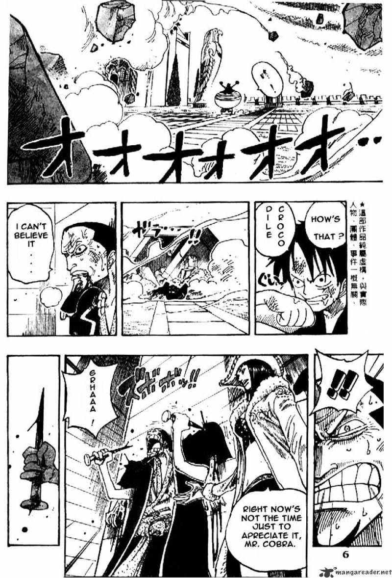 One Piece - chapter 201 - #3