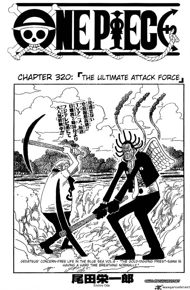 One Piece - chapter 320 - #1