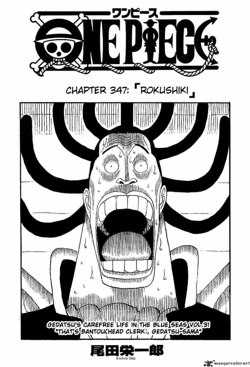 One Piece - chapter 347 - #1