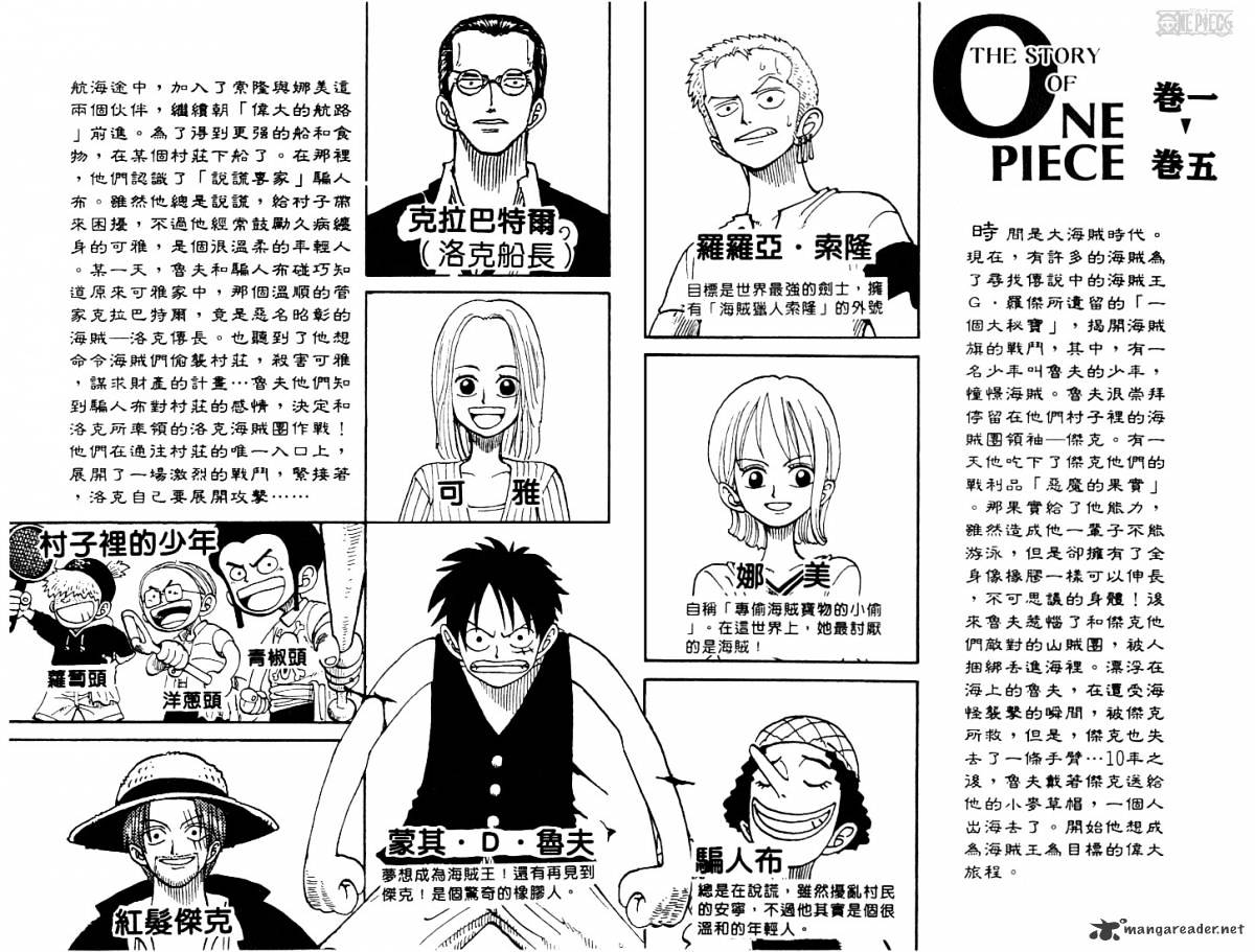 One Piece - chapter 36 - #3