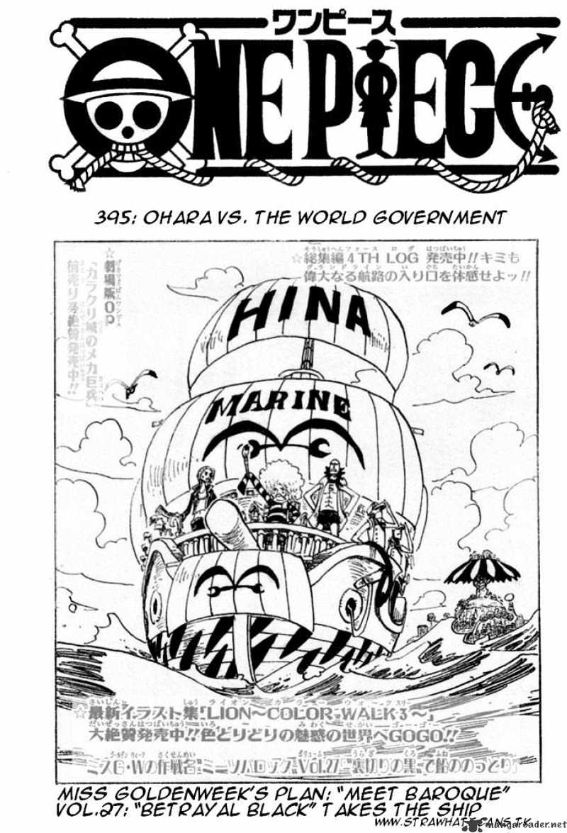One Piece - chapter 395 - #2