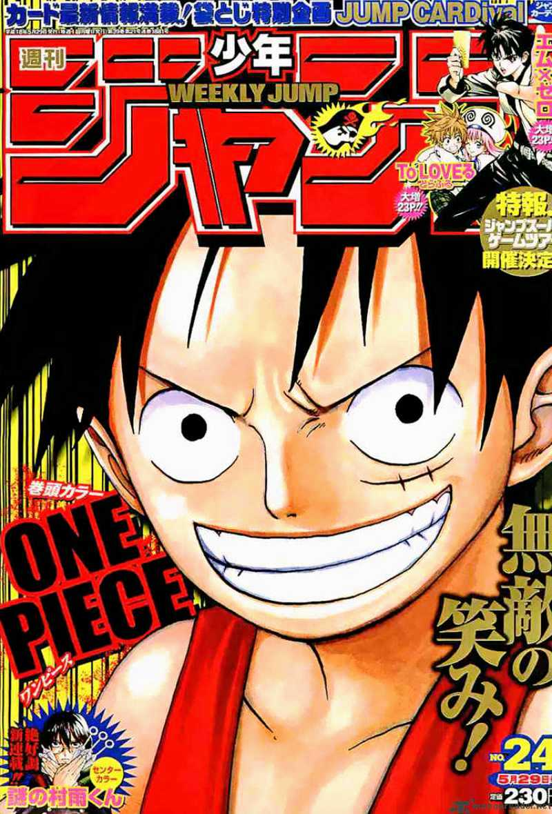 One Piece - chapter 410 - #1