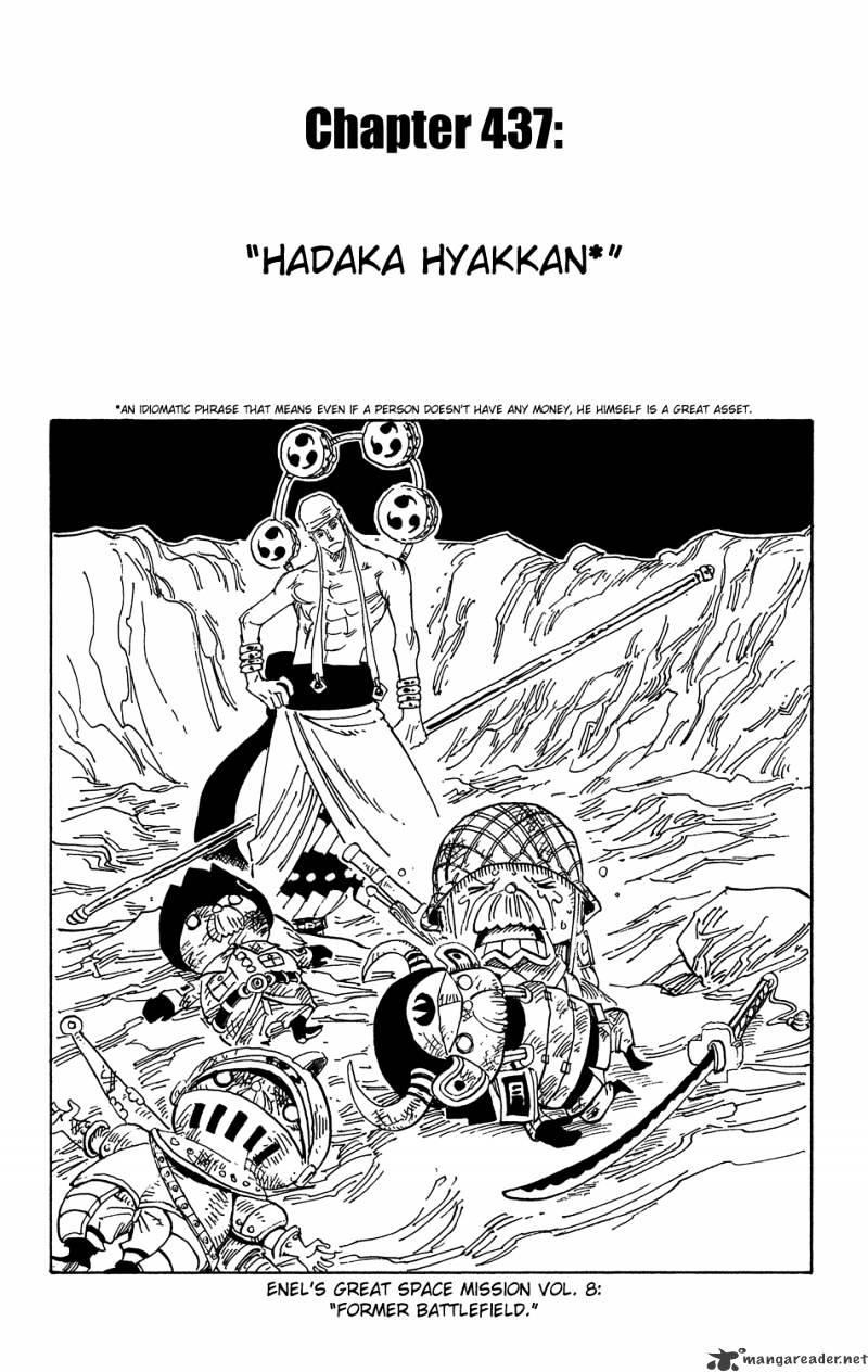 One Piece - chapter 437 - #1