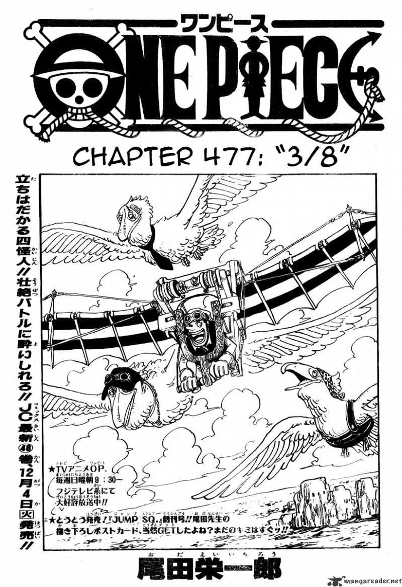 One Piece - chapter 477 - #1