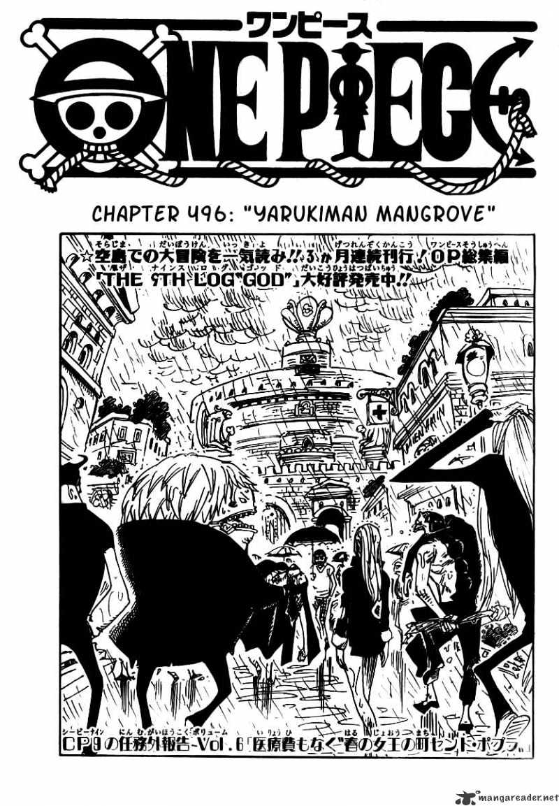 One Piece - chapter 496 - #1