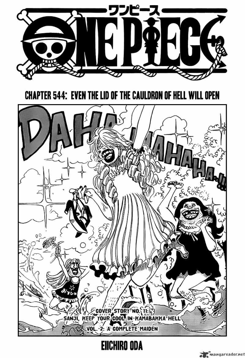 One Piece - chapter 544 - #2
