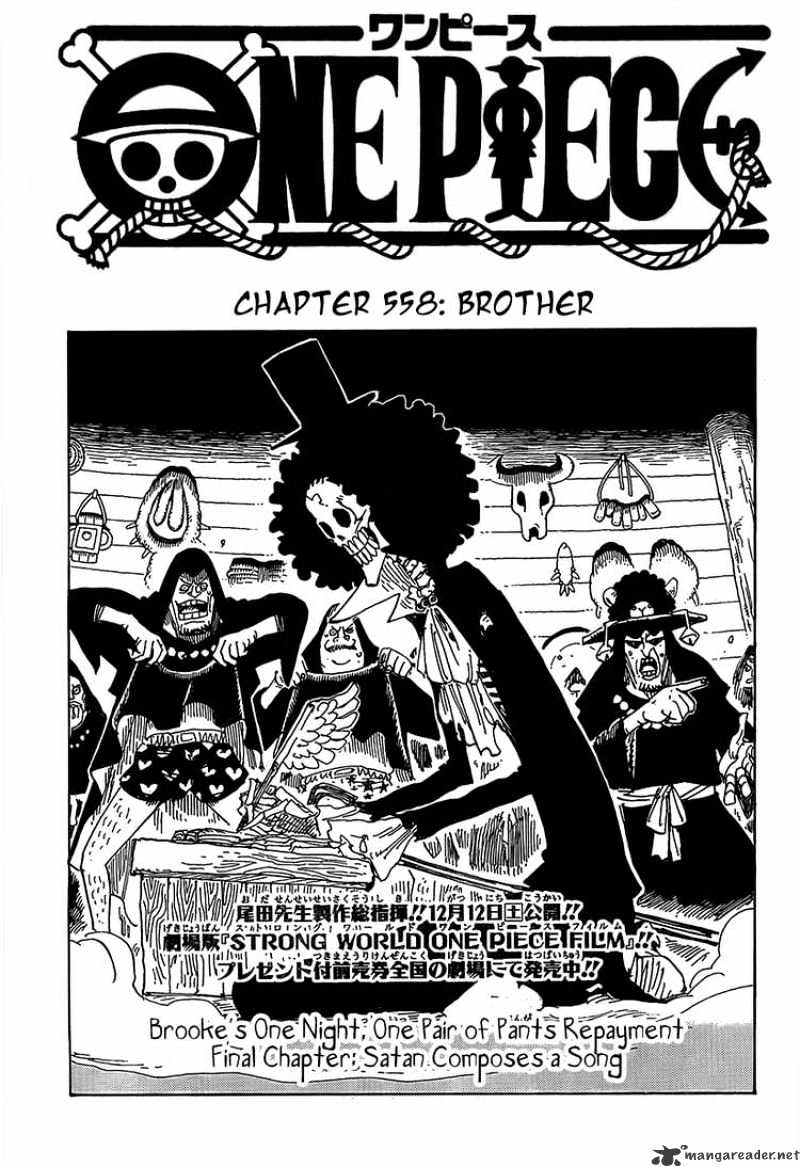One Piece - chapter 558 - #1