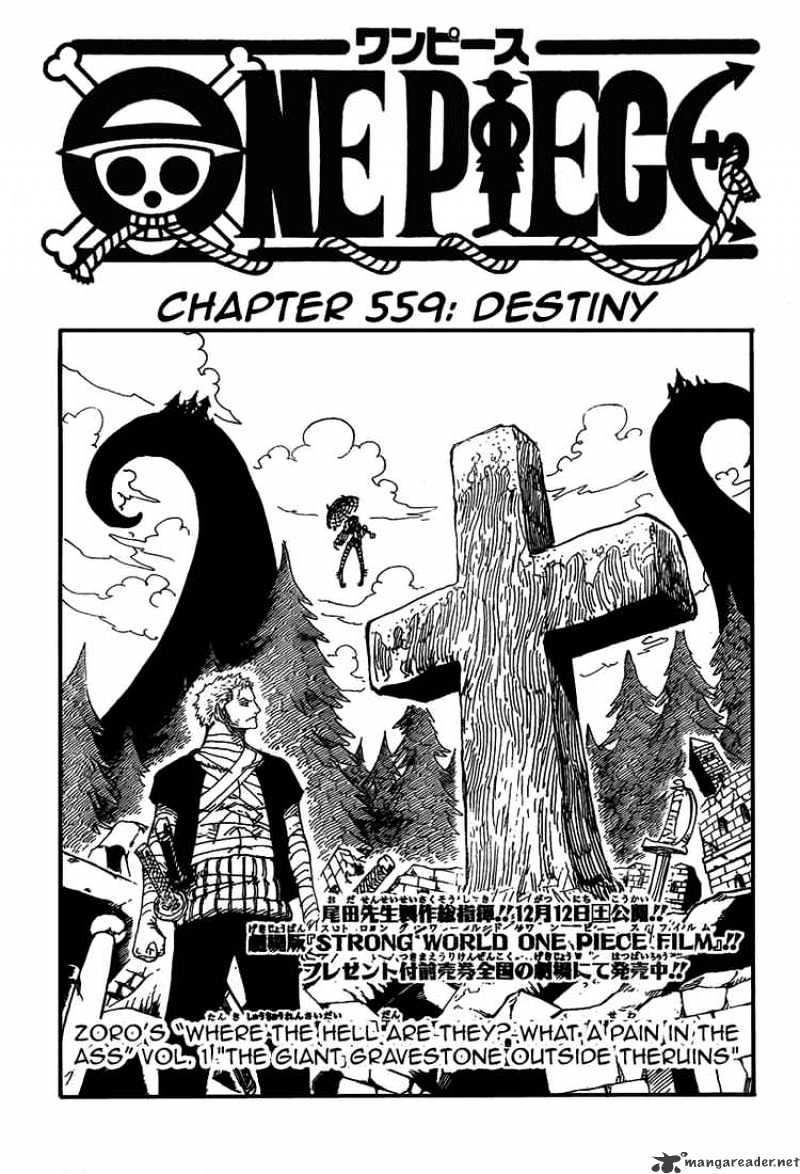 One Piece - chapter 559 - #1