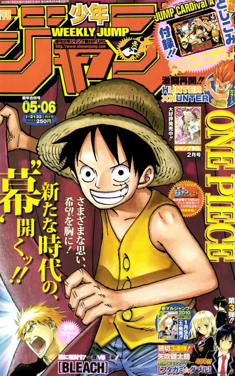 One Piece - chapter 569 - #1