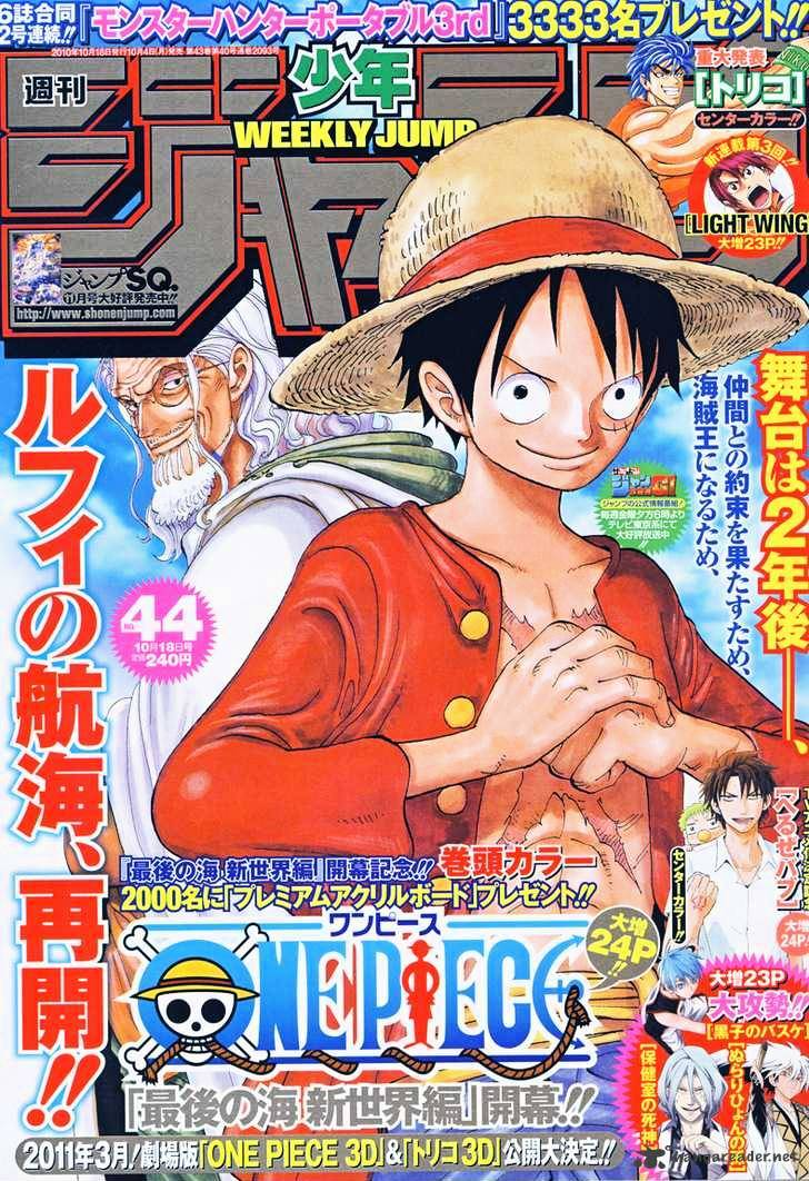 One Piece - chapter 598 - #1