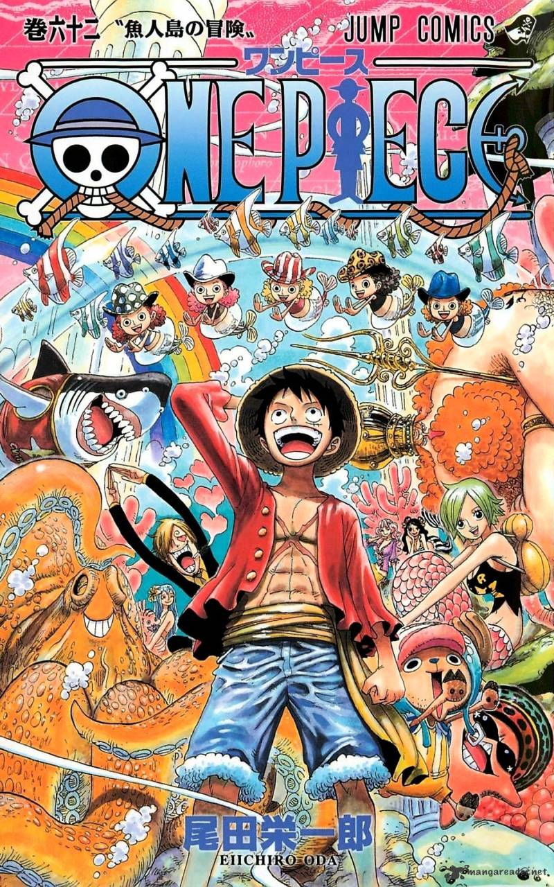 One Piece - chapter 604 - #2