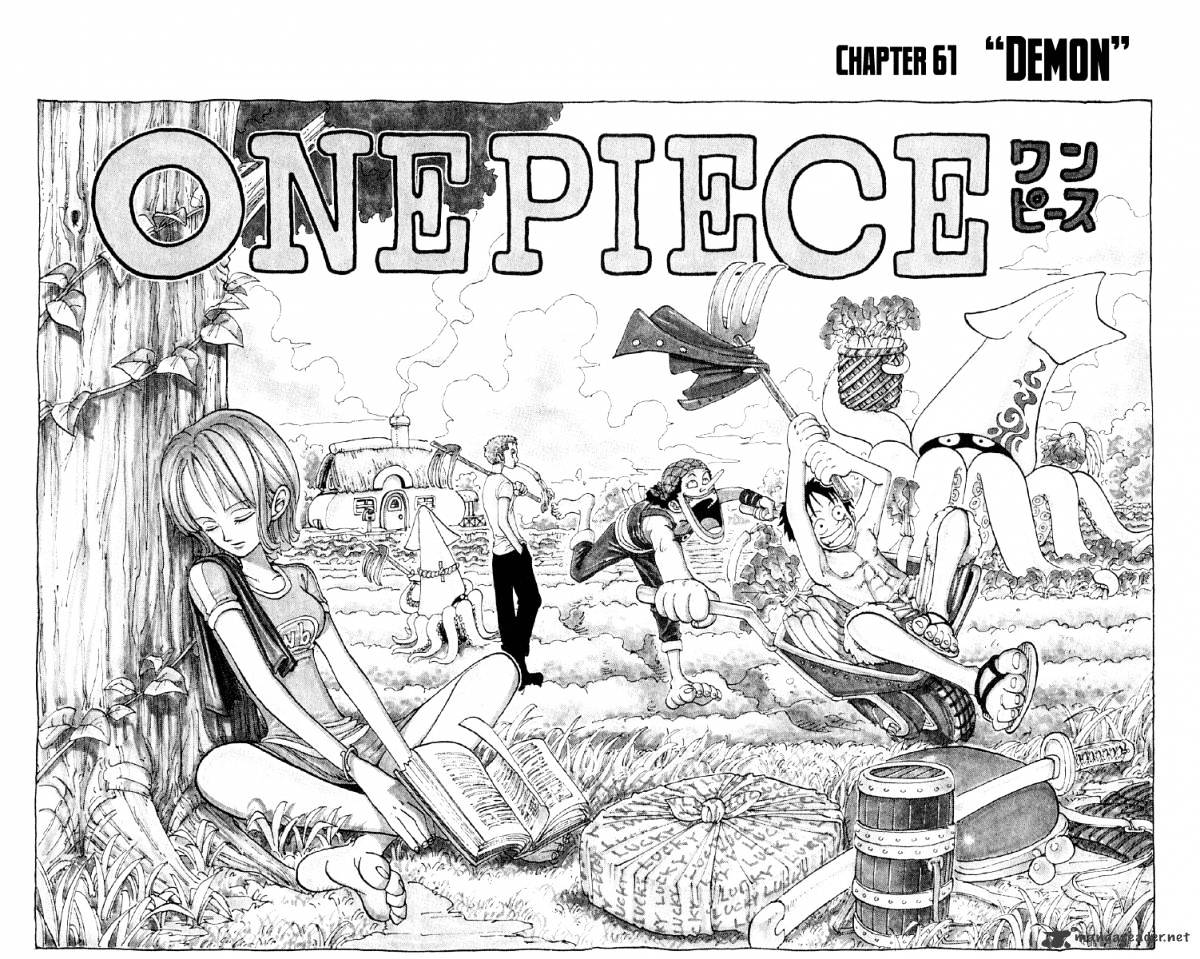 One Piece - chapter 61 - #3