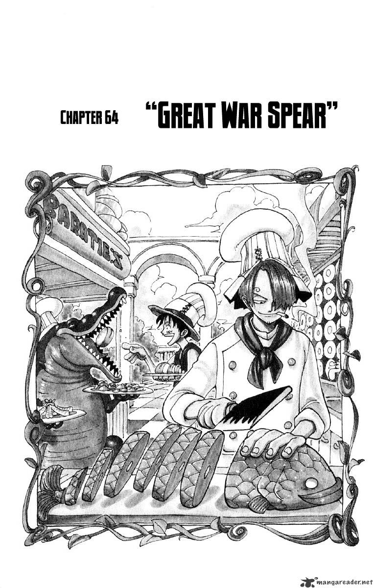 One Piece - chapter 64 - #1