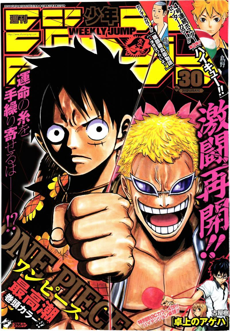 One Piece - chapter 750 - #1