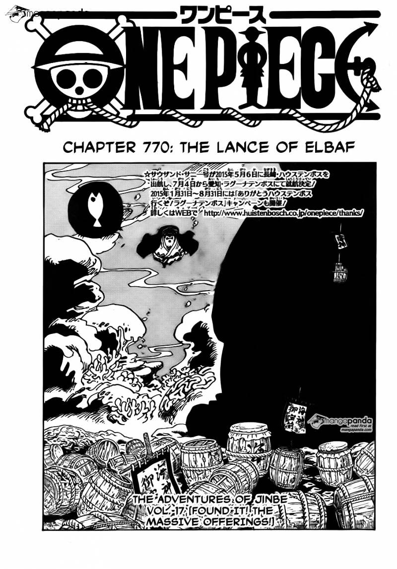 One Piece - chapter 770 - #1