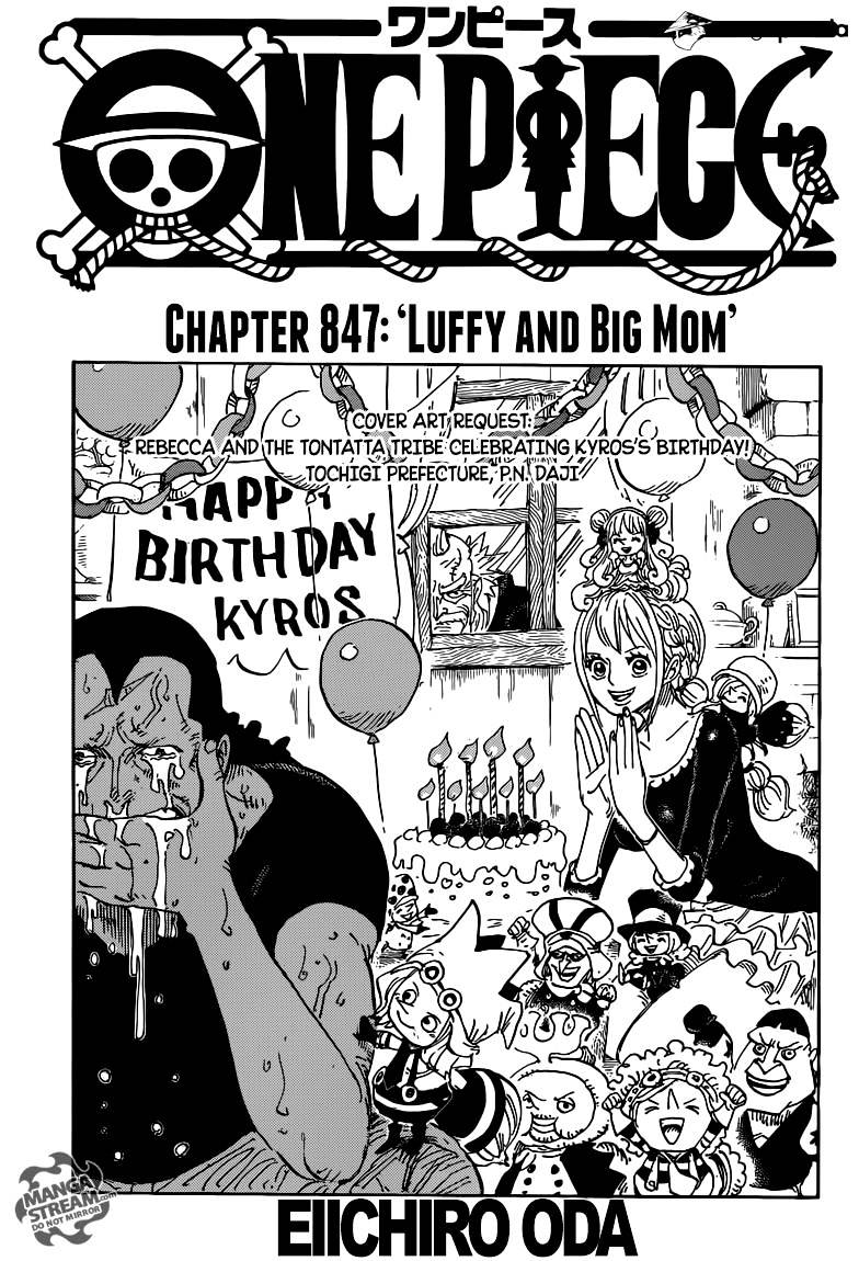One Piece - chapter 847 - #1