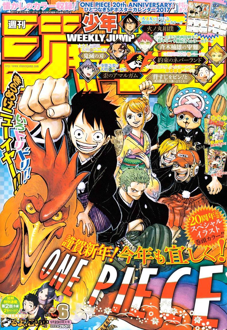One Piece - chapter 851 - #1