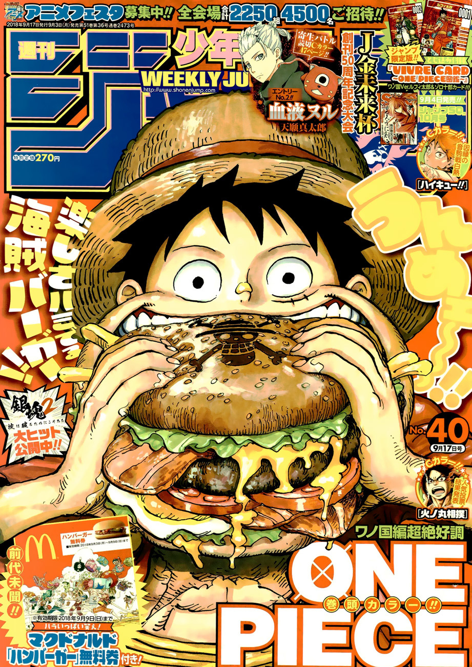 One Piece - chapter 916 - #1