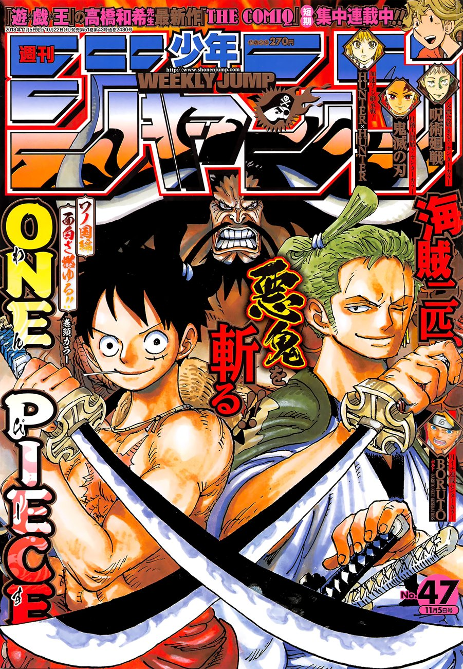 One Piece - chapter 921 - #1