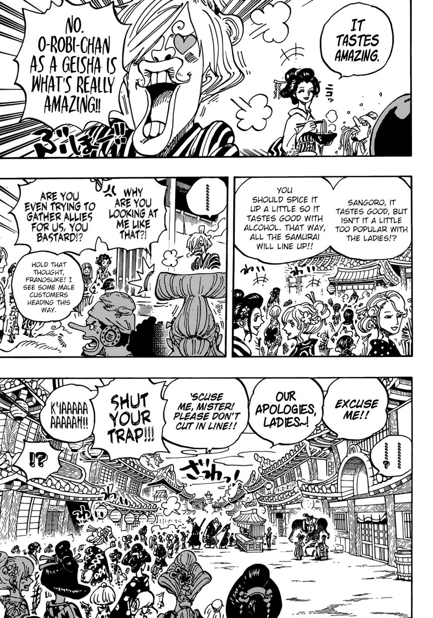 One Piece - chapter 927.1 - #3