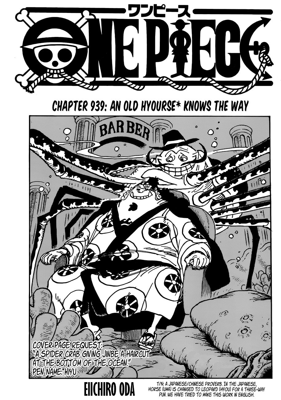 One Piece - chapter 939 - #1