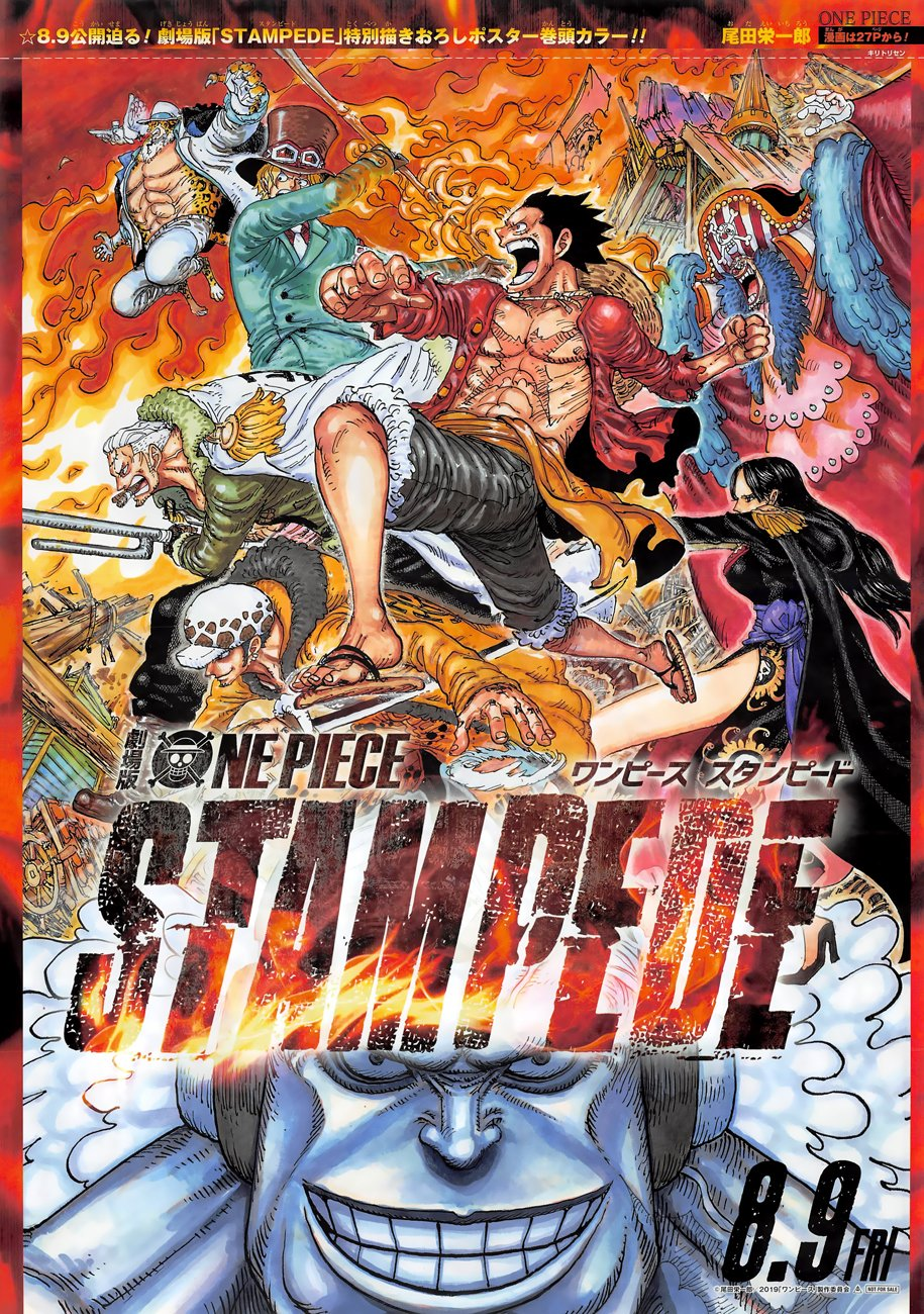 One Piece - chapter 945 - #2