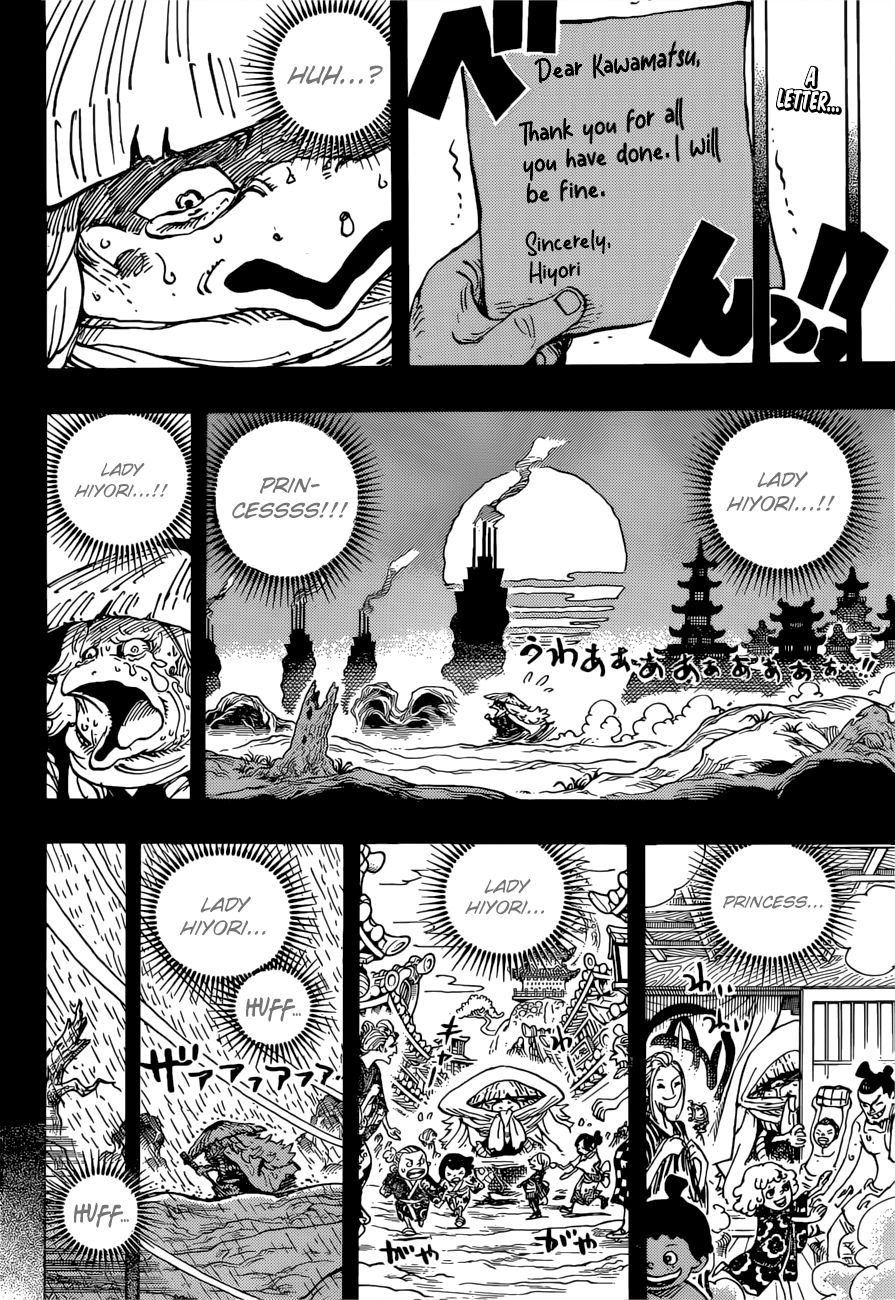 One Piece - chapter 953 - #3