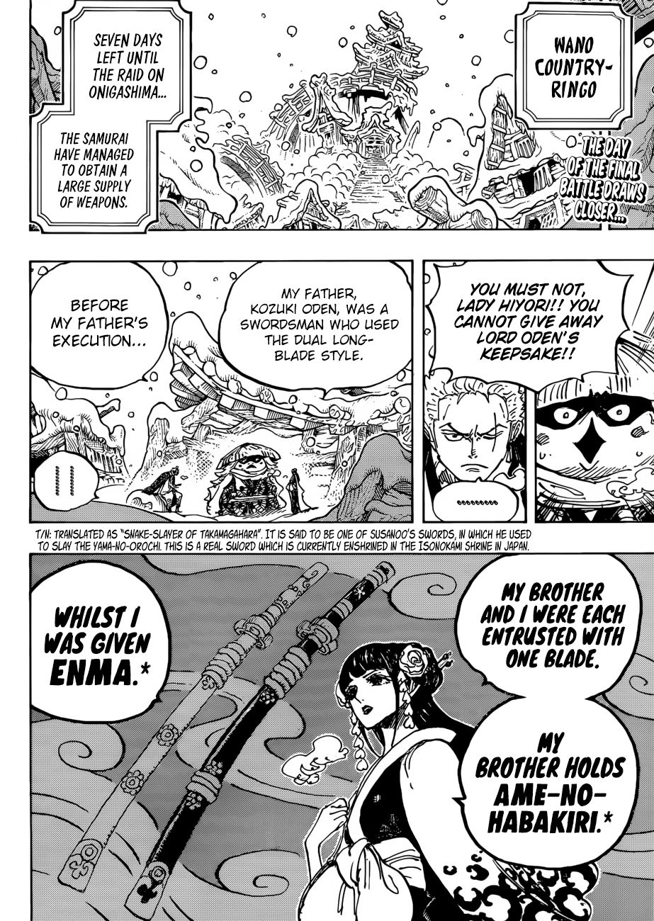One Piece - chapter 954 - #3