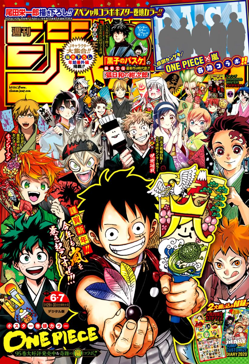 One Piece - chapter 967 - #1