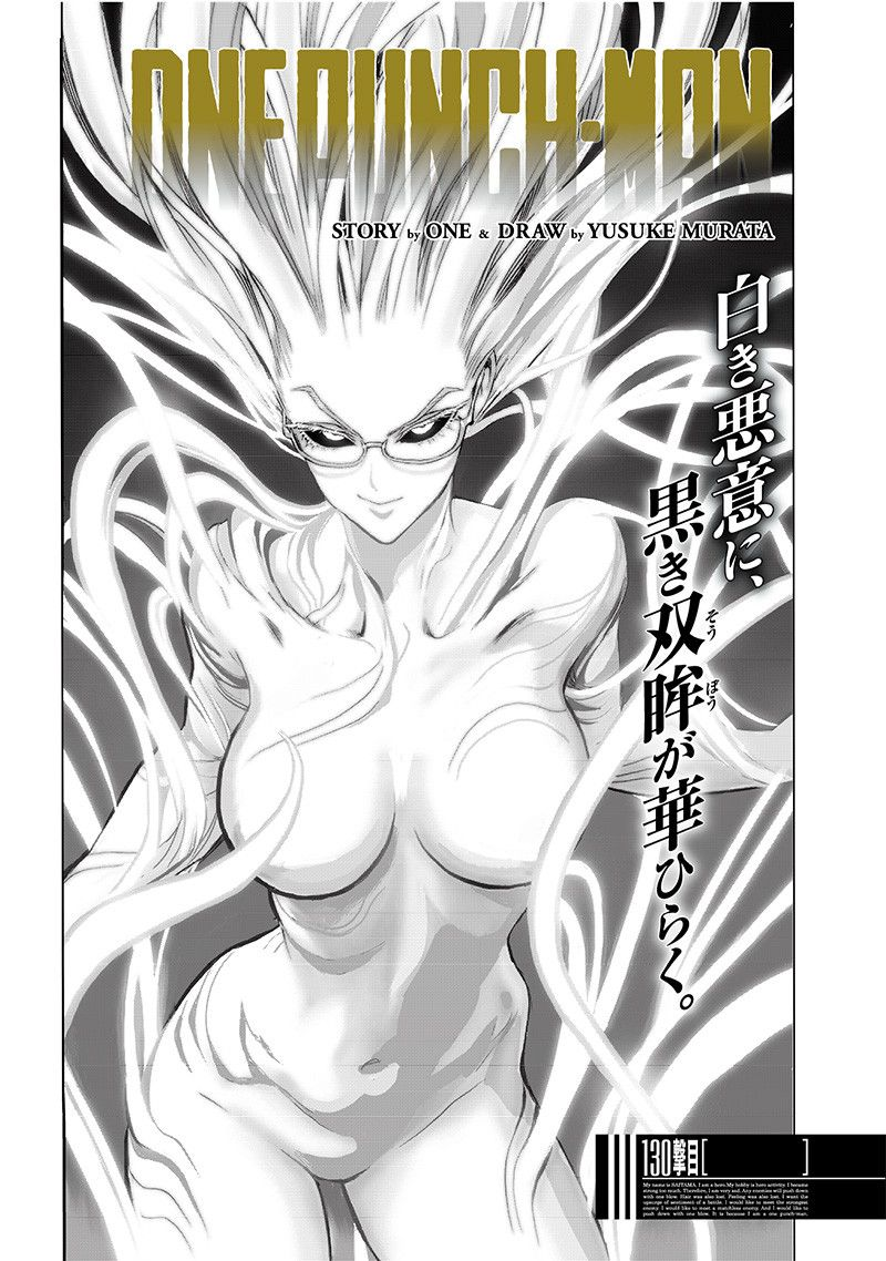 Onepunch-Man - chapter 130 - #1