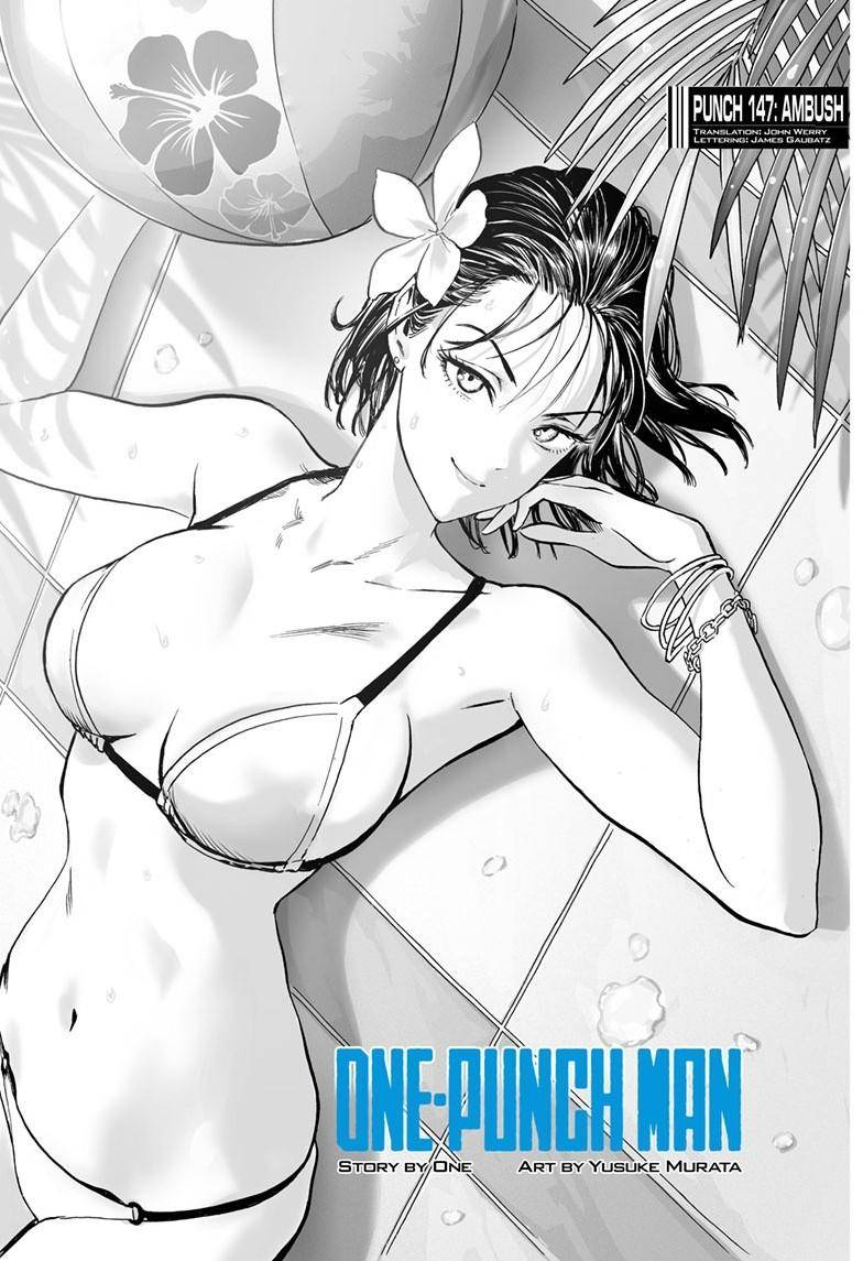 Onepunch-man - chapter 149 - #1