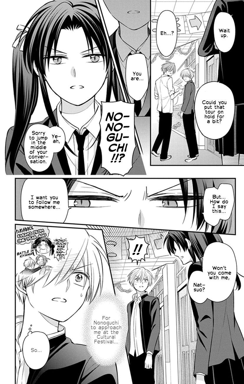 Oresama Teacher - chapter 155 - #2