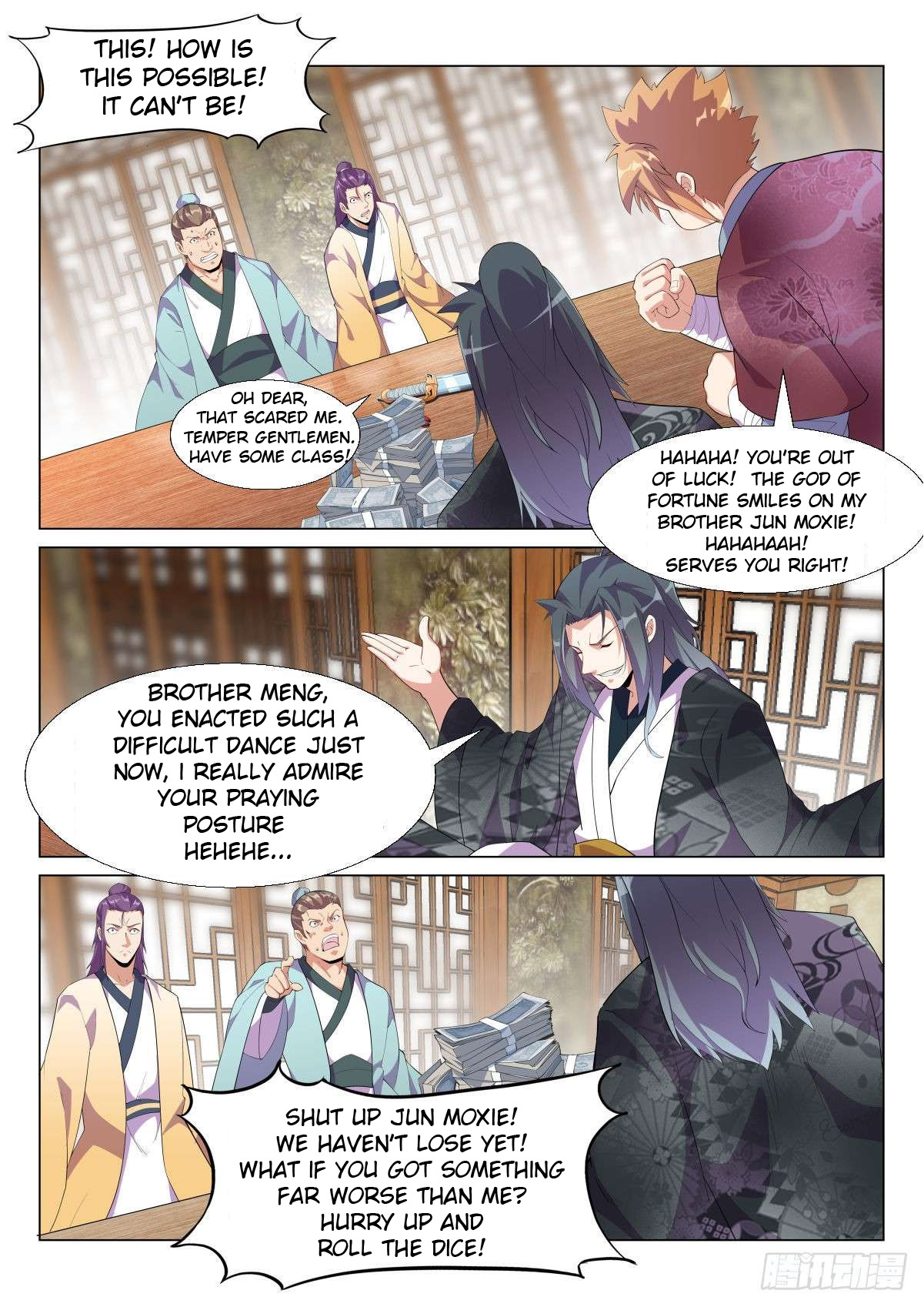 Otherworldly Evil Monarch - chapter 6 - #2