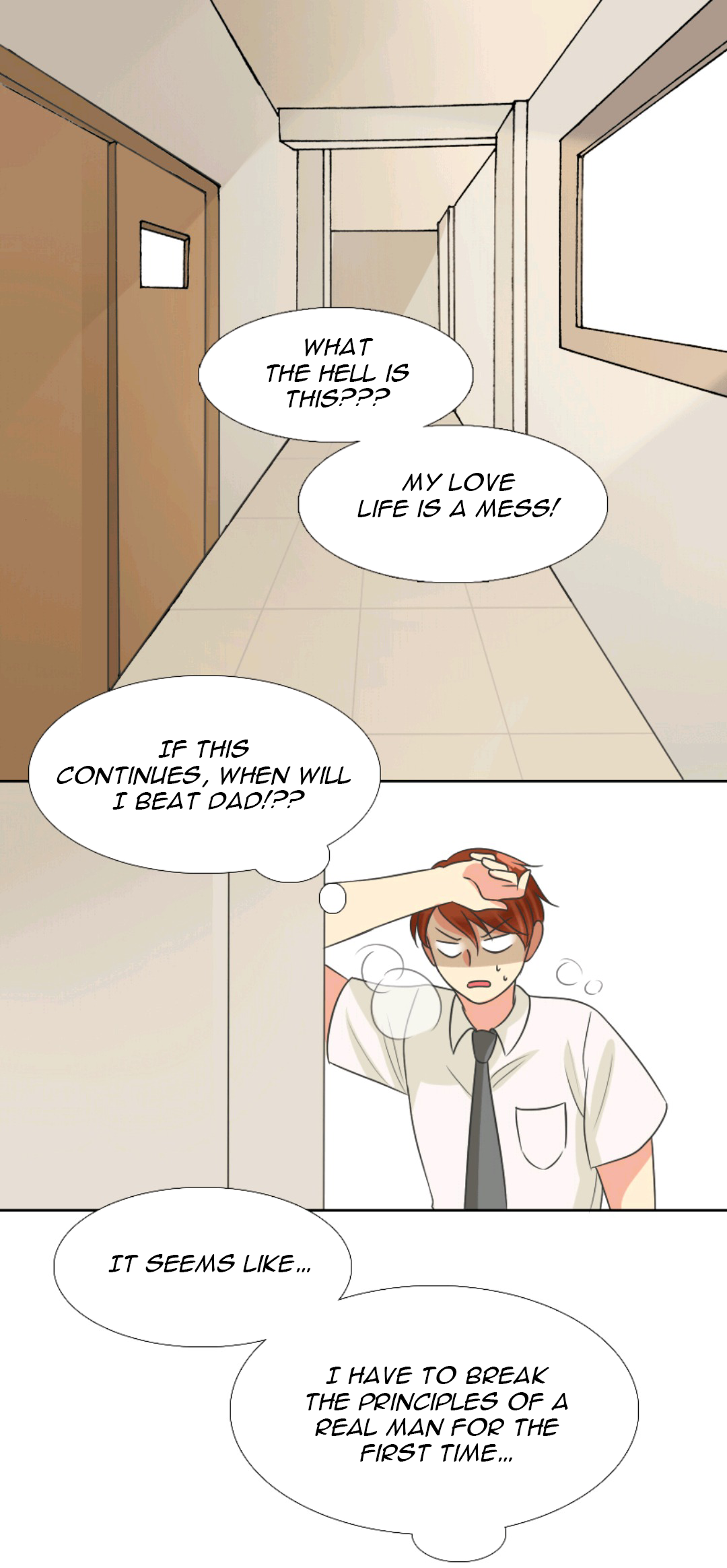 Overly Handsome - chapter 69 - #1