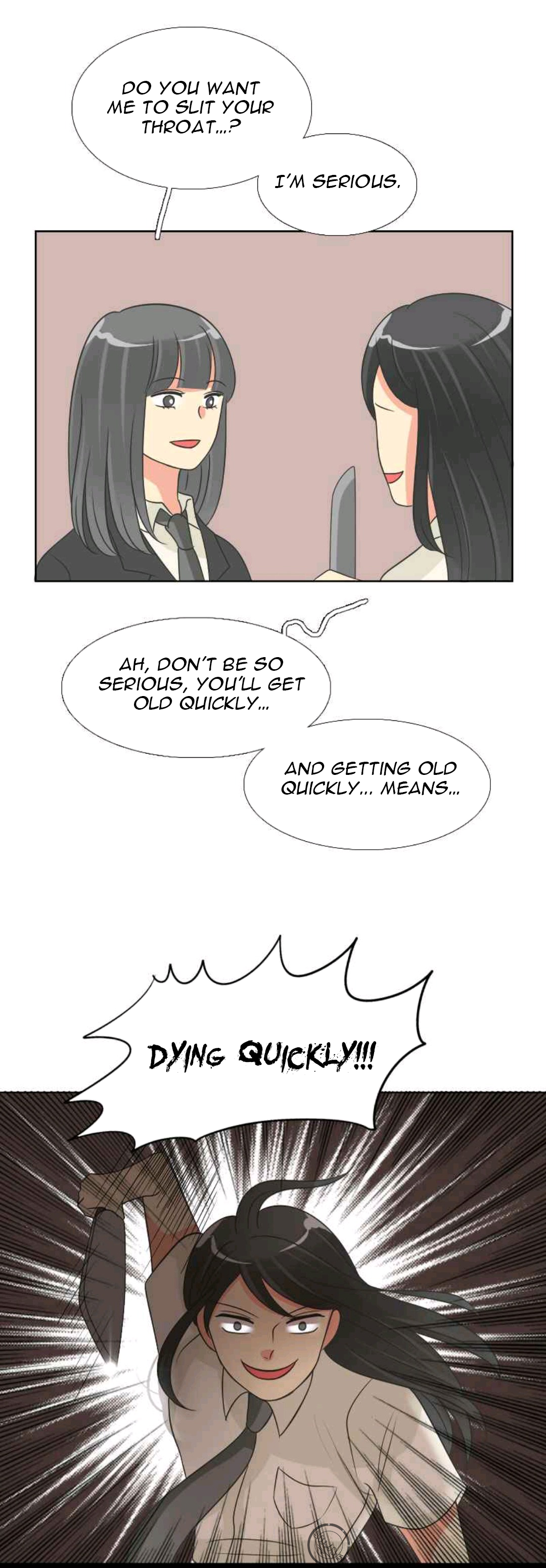 Overly Handsome - chapter 72 - #1